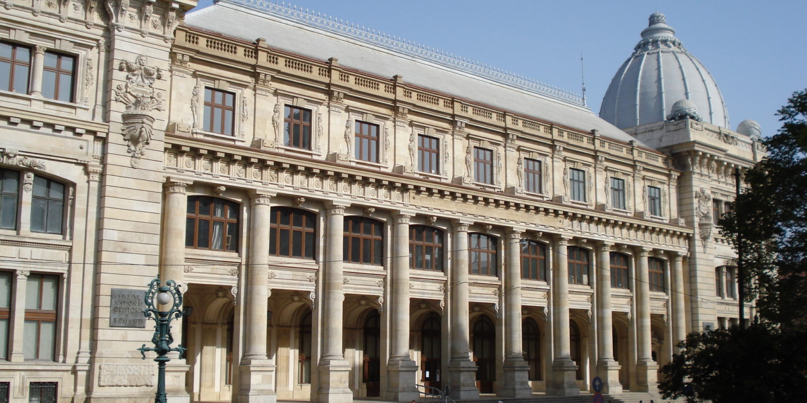 National Museum Of Romanian History Bucharest City Info